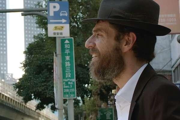 首部到台灣取景的阿根廷電影!《祥瑞台灣》展現寶島風情驚艷南美拉丁國度