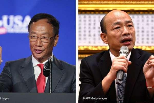 郭台銘宣布不選後,韓國瑜又該怎麼選?學者:爭取年輕人支持,做出總統氣勢