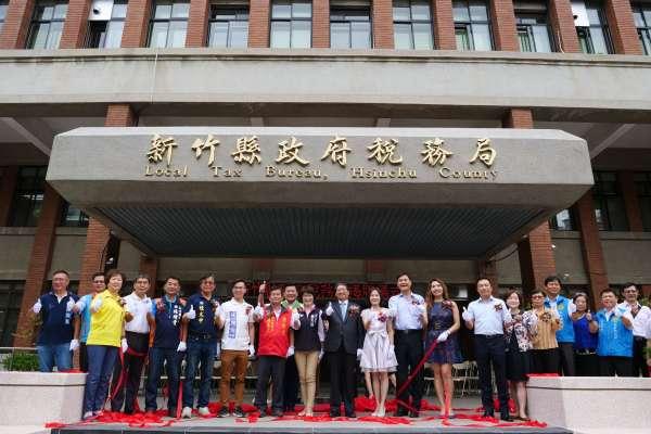 88年早已取消「教育捐」 竹縣稅捐局正名「稅務局」