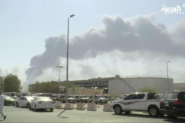 沙烏地阿拉伯煉油廠遭到攻擊,會對國際情勢帶來什麼衝擊?