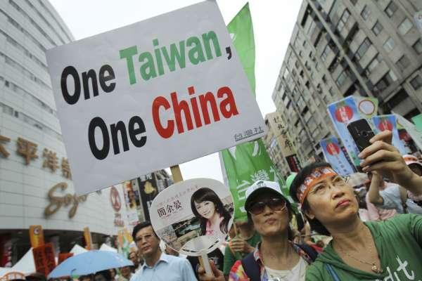 黃維幸觀點:一國兩制不是台灣的主要顧慮