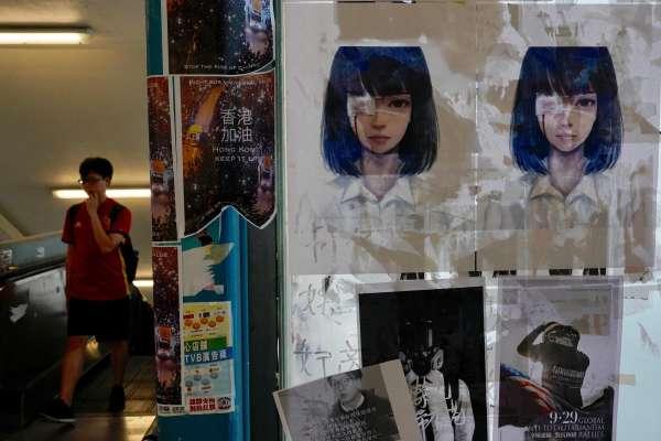 香港女大生哭訴港警性暴力:我們被捕後就任人魚肉,校長你願意譴責警方施暴嗎?中文大學校長:我下周五會發聲明