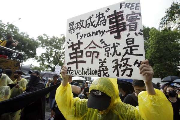 難堪的十一國慶:台灣香港悍拒「一國兩制」,北京情報系統根本搞不清楚狀況
