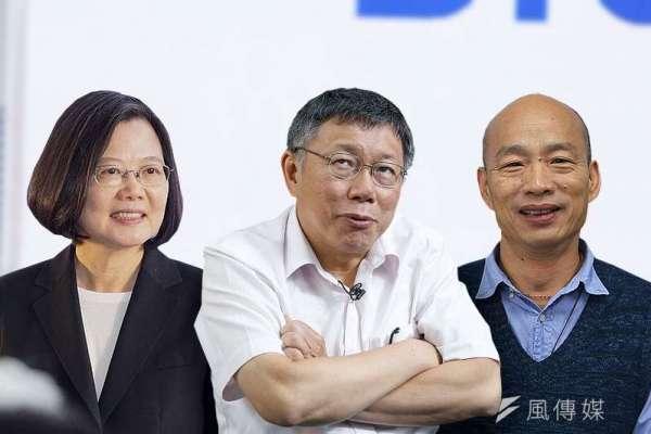 觀點投書:台灣應該來個意識形態和解運動