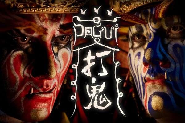 主角真有其人,台灣本土電玩《打鬼Pa Gui》揭露宮廟收養孤兒的時代悲歌
