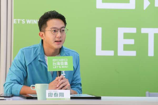 民進黨部人事》重用年輕世代 廖泰翔預計接網路中心主任、顏若芳掌新聞部