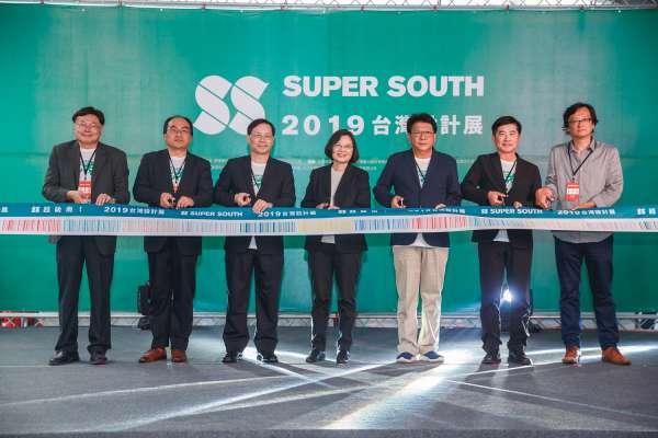 「超級南」設計超市 夜遊台灣設計展