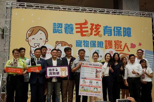 「給浪浪一個家 好險有你」明台產險與臺北市政府合作 推動認養動物之寵物保險全額補助