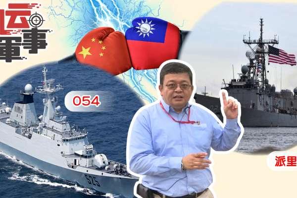"""釘死潛伏共軍就靠它?! 台灣克敵的""""關鍵戰力""""竟是它!"""