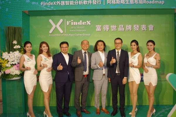 台灣Fintech產業再傳捷報 獲多家國際金融機構指定合作