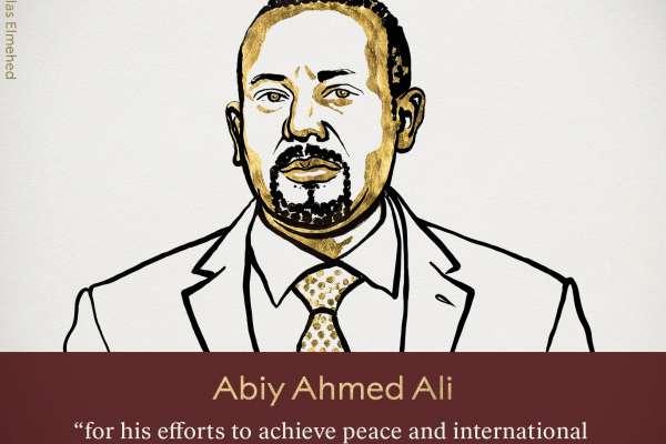 2019諾貝爾和平獎揭曉!衣索比亞總理阿比摘下桂冠,撫平「非洲之角」傷痛獲肯定