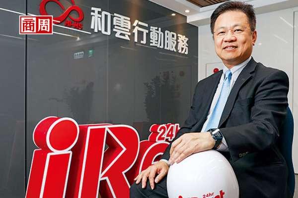 當年輕人都不再買車...台灣賣車龍頭為何要去租停車場?揭和泰「求生」打算