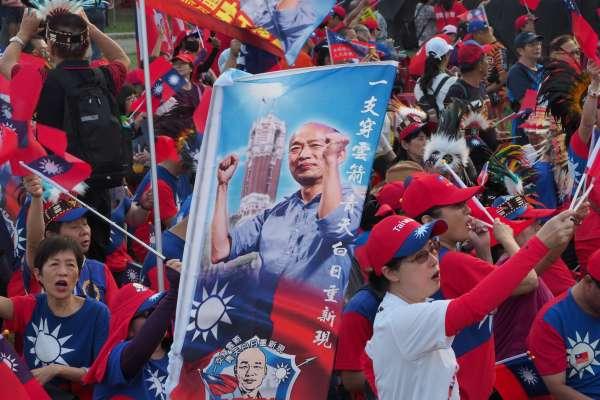 韓國瑜台南造勢遭「蛋襲」!南市警方逮捕2嫌,限制住居