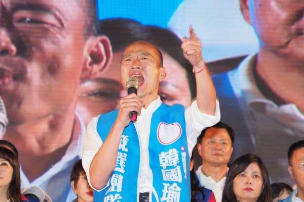 民進黨批他「落跑」 學者指出韓國瑜非請假不可的理由