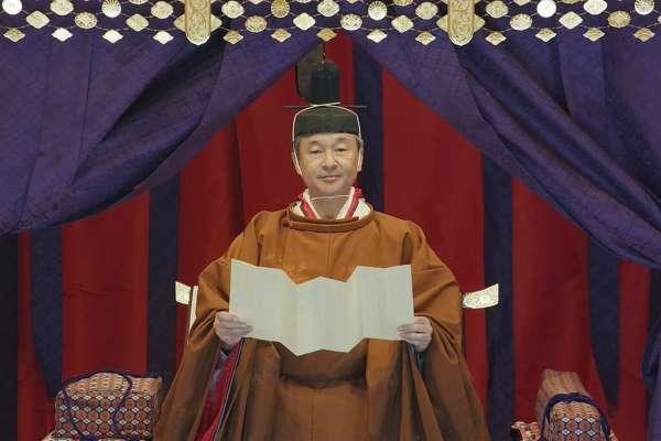 肺炎疫情讓日本「立皇嗣」大典也受到影響!揭秘天皇制「萬世一系」如何決定繼承人