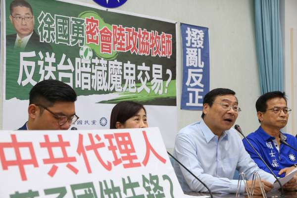 孫慶餘專欄:反「中共代理人法」居心何在?
