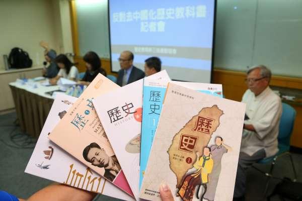 賴祥蔚觀點:看見臺灣歷史的策略想像