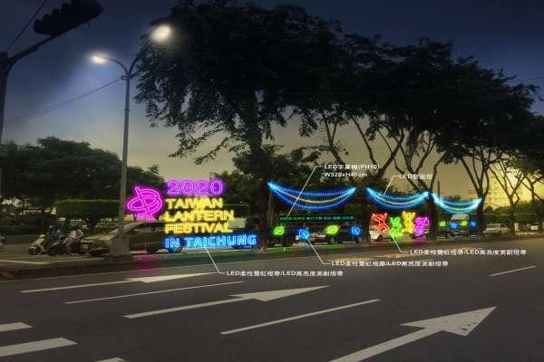 台灣燈會閃耀台中 市府開放申請行道樹免費掛燈飾