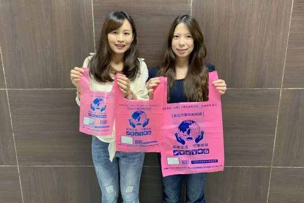 雙北環保兩用袋尺寸及售價11/1起統一 舊版兩用袋可繼續使用