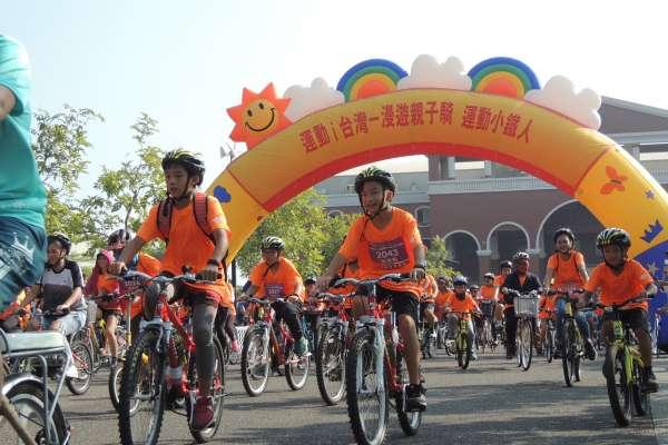 單車漫遊臺南 運動小鐵人出擊