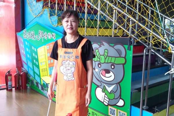 員林就業中心 助家庭主婦發展職涯第二春