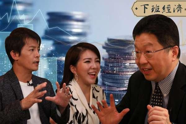 跟著外資發大財 首席分析師告訴你財富自由的秘密【下班經濟學】