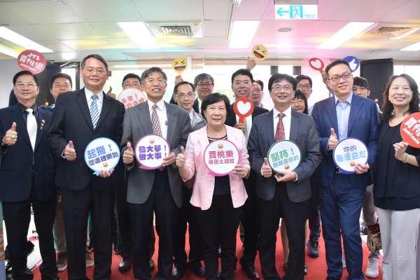 桃竹苗分署展示「AI九型」 助青年求職就業不NG