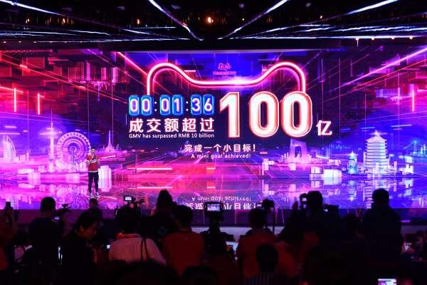 數字裡的中國「雙11」:巨額交易額背後的創新活力