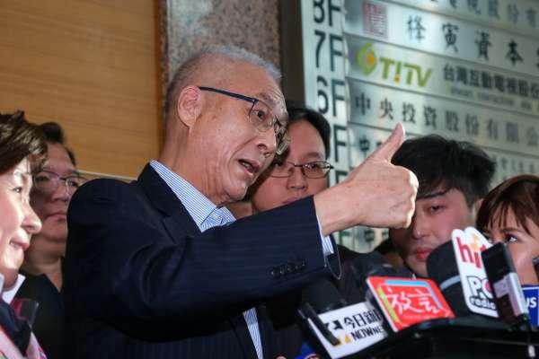 陳昭南專欄:中共透過不分區提名,要開始主宰立法院了!