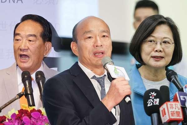 美麗島電子報民調》韓國瑜喊「民調唯一支持蔡英文」策略奏效?「國政配」16.1%再創新低
