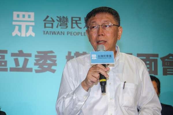 民眾黨開賣紀念小物 宣傳台灣重開機