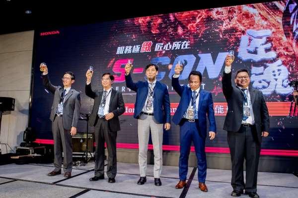 Honda Taiwan S-CON服務技能競賽 全台服務菁英爭冠之戰