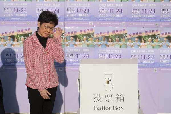 建制派空前慘敗,林鄭月娥稱「虛心聆聽反思」 港媒:北京可能再度考慮林鄭去留