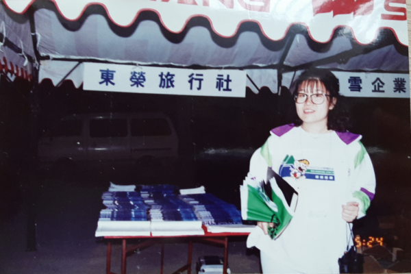 【謝幸吟專欄】台北馬拉松前夕 回憶馬拉松志工初體驗