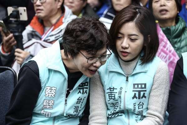 專訪》2022選戰布局 蔡壁如:目標每個選區至少提名1人,藍綠背景者要考核
