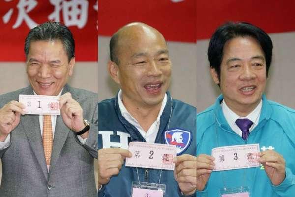 2020總統大選號次出爐!宋楚瑜1、韓國瑜2、蔡英文3