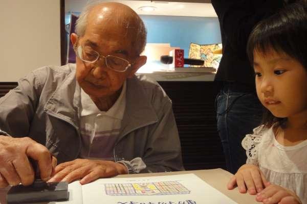 一生溫柔照拂兒童文學,年近百歲仍堅持創作…上週剛發表新作童詩,小太陽林良爺爺今辭世