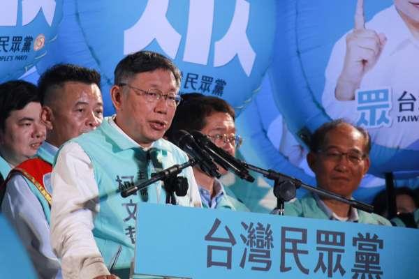 陳國祥觀點:多黨不過半,迎接立法院尾巴搖狗的時代
