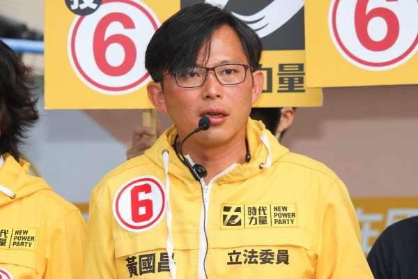 2022年選台北市長?黃國昌:這是一個超級大的問號