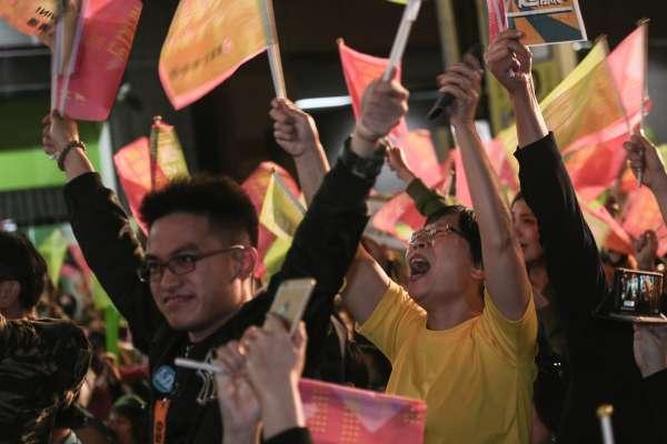 張光球觀點:一場活在過去的選舉,台灣如何團結
