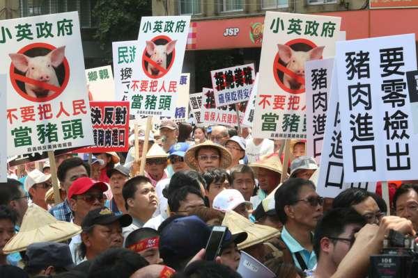 孫慶餘專欄:台灣不修補第一島鏈「缺口」?