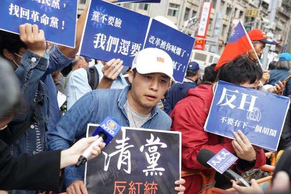率眾發動「青黨行動」!林家興喊話國民黨「清黨反紅統、反共不反中」