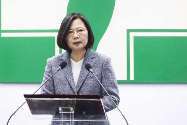 觀點投書:台灣主權問題一次講清楚