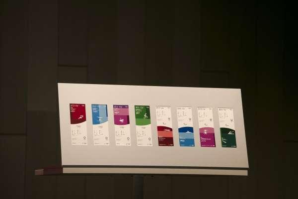 東京奧運門票正式曝光! 設計靈感來自日本和服