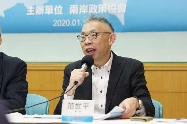 羅智強批「武漢肺炎」用語歧視 范世平酸「只有5.7%民眾認同」:原來國民黨已經要放棄台灣了