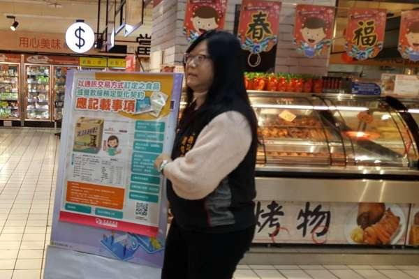 農曆過年前 彰縣府持續年節食品稽查