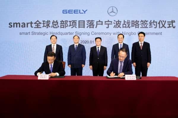 長江三角洲成為中國汽車產業升級新引擎