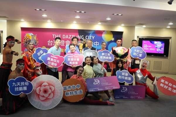 台灣燈會天天都有精彩表演 7大舞台超過500場演出