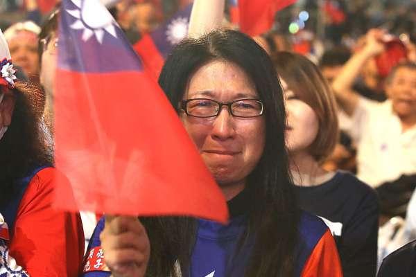 趙春山觀點:國民黨應從敗選中記取教訓