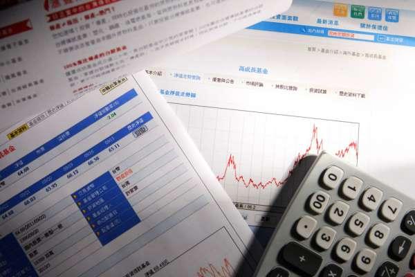 繳稅季報到》投資基金也要繳稅!會計師:三大重點看懂才能節稅